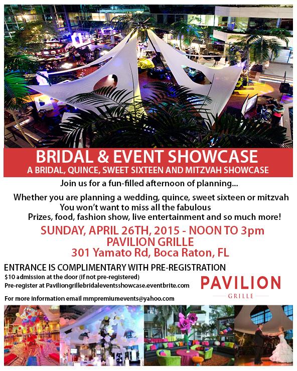 PavilionGrilleShowcase