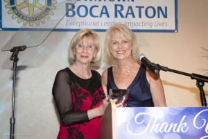 Honorable Susan Whelchel and George E. Long Recipient Barb Schmidt