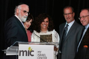 "MyIsrael Center ""Bring Israel Home"" Awards on Wednesday, Feb. 17, 2016 at The Addison in Boca Raton."